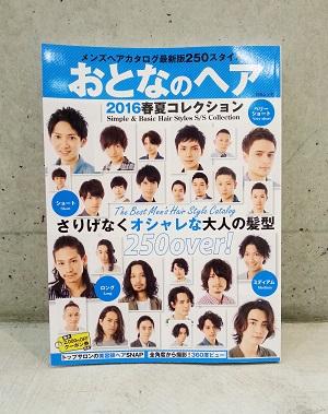 mailo掲載雑誌続々発売!!!