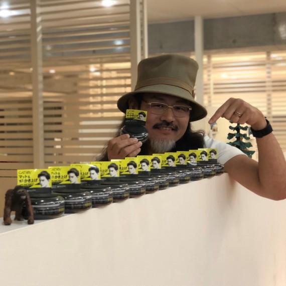 ムービングラバーの新商品発売!