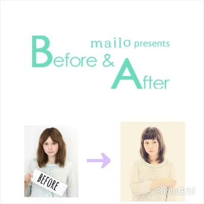mailo発信!!before&after★☆