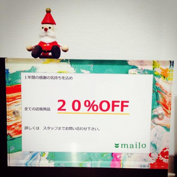 12月のmailoは!!