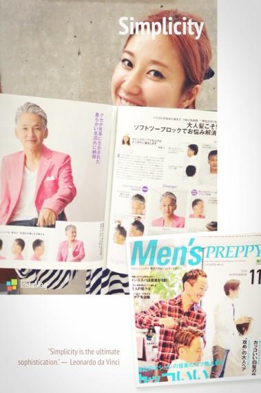 Men's PREPPY 11月号