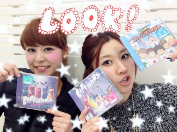 LIFriends 3rd シングル発売!