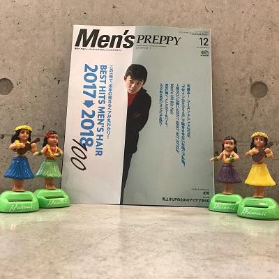 Men's PREPPY12月号発売です!
