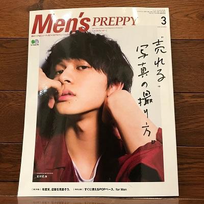 Men`sPREPPY発売です!!