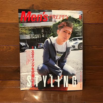 Men`sPREPPY6月号発売です!