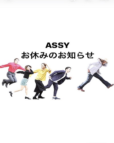 【mailoニュース】ASSYお休みのお知らせ。