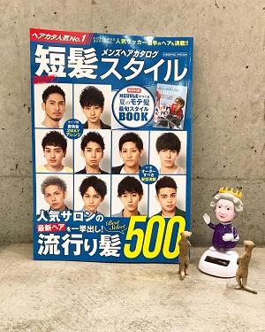 【mailoニュース】雑誌掲載情報