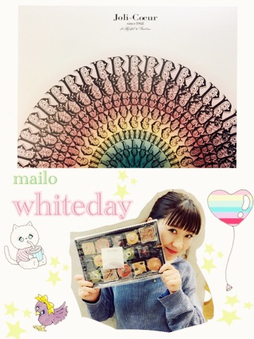mailo Whiteday