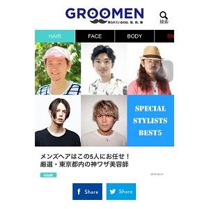 GROOMEN★☆