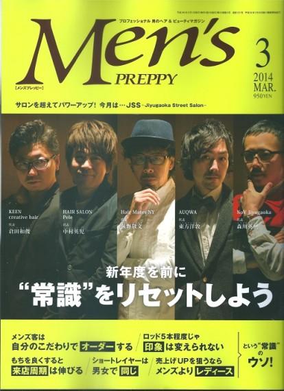 Men's PREPPY mailo  掲載情報!